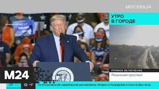 Актуальные новости мира за 14 сентября: огненные смерчи в США и песчаная буря в Турции - Москва 24