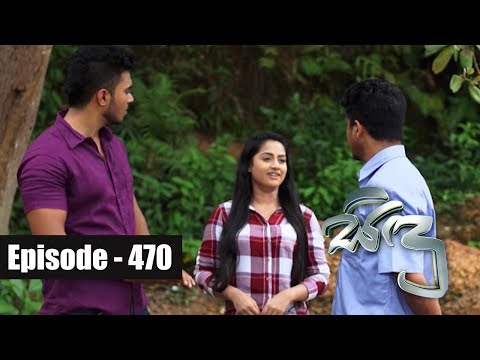 Sidu | Episode 470 25th May 2018