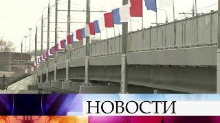 ВПензе после масштабной реконструкции открылся Свердловский мост.