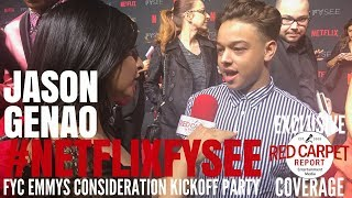 Jason Genao #OnMyBlock interviewed at 2018 Netflix FYSee Space #FYC #Emmys party #NetflixFYSee