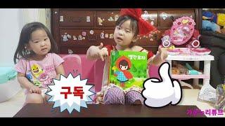 핑크퐁 빨간모자 동화책 이야기