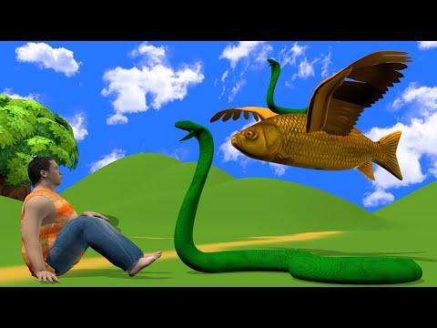 साँप और जादुई मछली - Hindi Kahaniya | Best Hindi Stories | Story Demand