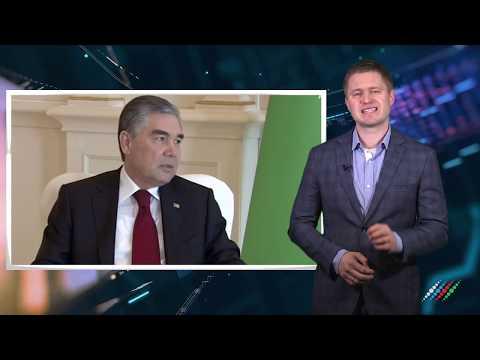 Зачем президент Туркмении прилетел в Баку