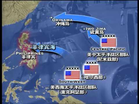 二戰經典實錄:橫刀立馬已無敵之太平洋反攻戰役