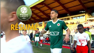 Red Star  FC - AS Nancy Lorraine ( 1-1 ) - Résumé - (RED - ASNL) / 2018-19