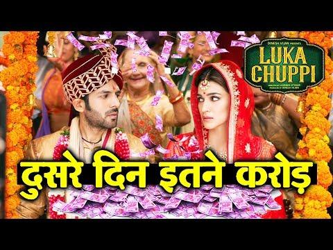LUKA CHUPPI की दुसरे दिन की तूफ़ान कमाई कमाई | BOX OFFICE | Kartik Aaryan, Kriti Sanon