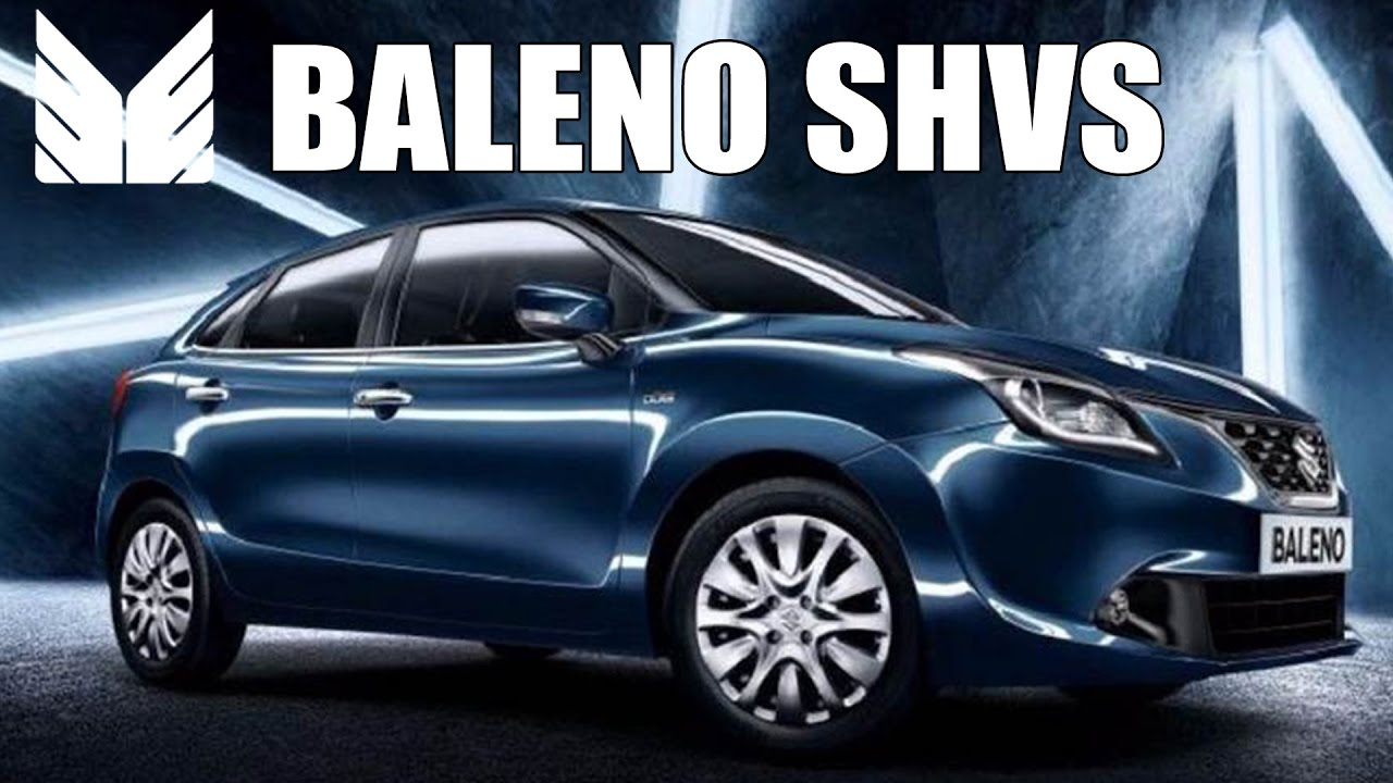 maruti suzuki baleno shvs hybrid to come in 2017 youtube. Black Bedroom Furniture Sets. Home Design Ideas
