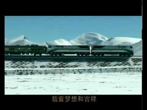 China TRAIN to TIBET | China's Tibet | China - Tibet Train