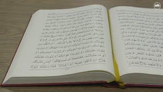 The Blessings of Memorising the Holy Qur'an | Hafiz Sheikh Zafir Ahmad