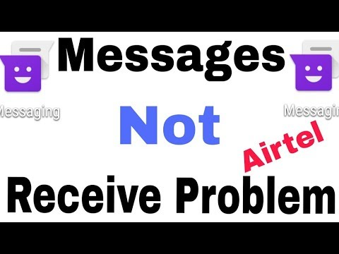 Airtel || Incoming Messages Not Receive Problem Solve