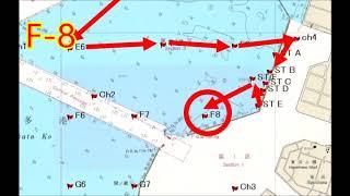 博多湾海底ビデオ写真