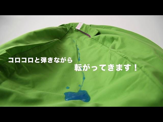 【ハナロロ】ソラミクッション撥水実験