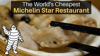 World's Cheapest Michelin Star Restaurant (DIM SUM)
