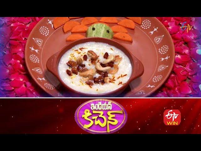 Sabudana Kheer (Ugadi Spl)   Indian Kitchen   13th April 2021    Full Episode   ETV Abhiruchi