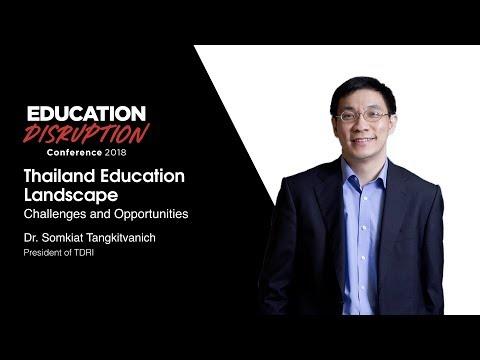 โอกาสทางการศึกษาไทยและความท้าทายในอนาคตของเด็กไทย(2018)