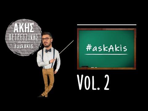 #askAkis Επ.2 | Kitchen Lab TV