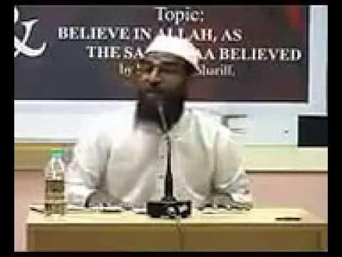 Allah Kaha Hai? Arsh par ya Farsh par?