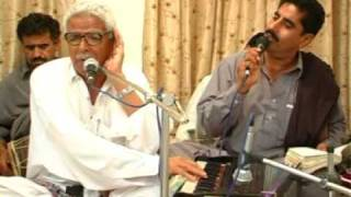 OH SHEH MUREED (MEHFIL SONG BY USTAAD DINARZAI & ARIF BALOCH CHABAHAR)