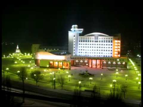 знакомства город белгород