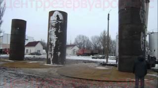 Изготовление и монтаж резервуаров на месте эксплуатации(Компания