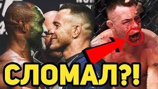 СУМАСШЕДШАЯ НОЧЬ НОКАУТОВ! ОБЗОР UFC 245 КАМАРУ УСМАН - КОЛБИ КОВИНГТОН