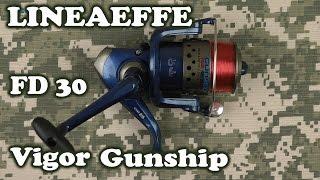 Розпакування Lineaeffe Vigor Gunship FD 30
