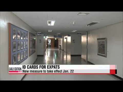 ID cards to be issued to Koreans living overseas in 2015   내년 1월부터 재외국민에게도 주민증 발