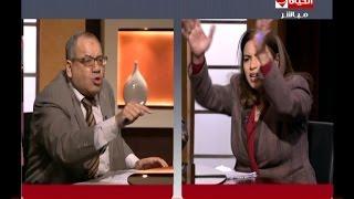 فيديو.. خناقة بين نبيه الوحش ومنال الطيبي بسبب قانون الخلع