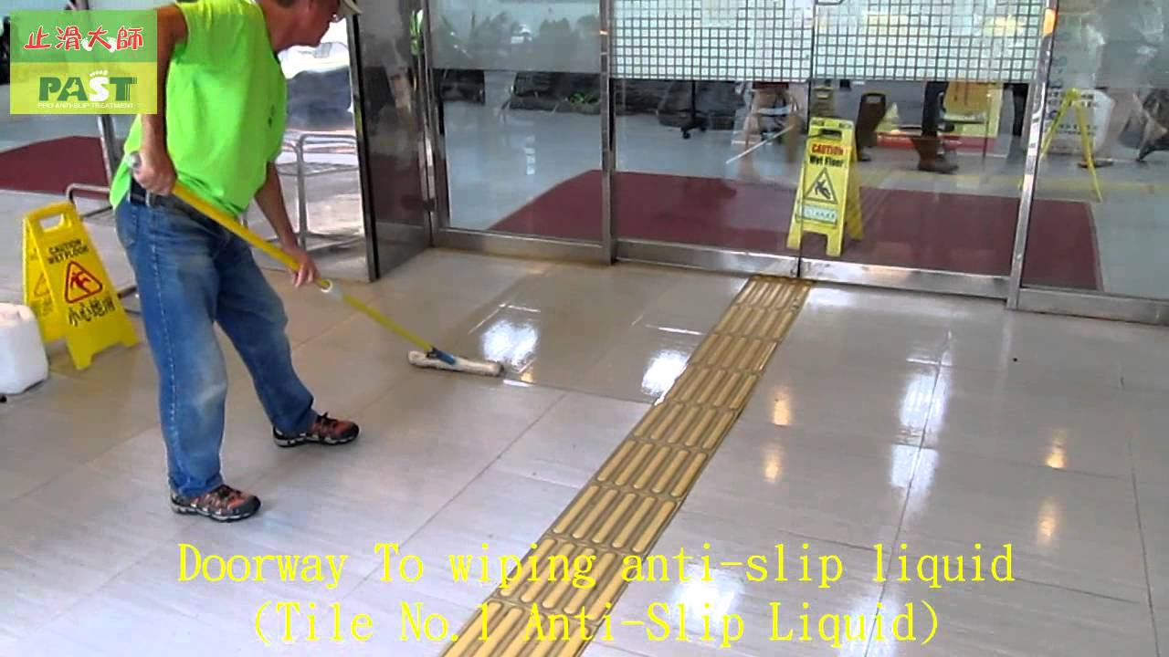 299 taichunghospital doorwayarcadehall interiorwood tile3rd 299 taichunghospital doorwayarcadehall interiorwood tile3rd floorbathroom tileanti slip treat dailygadgetfo Gallery