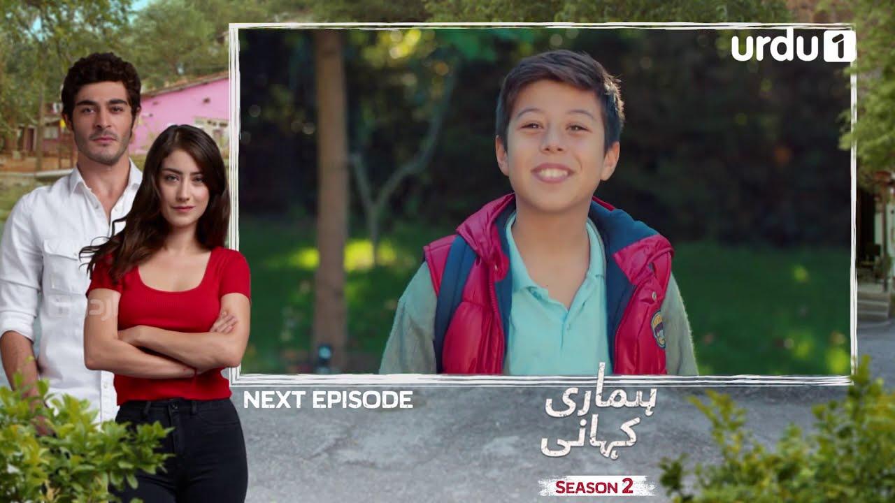 Hamari Kahani | Season 2 | Episode 151 | Teaser | Bizim Hikaya | Urdu Dubbing | Urdu1 | 12 Aug 2020