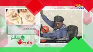الشيخ النوي يقصف حفلة
