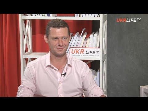 Украина стала страной-аргументом,