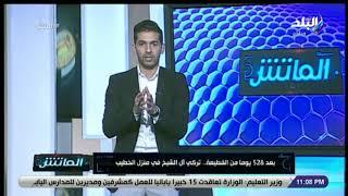 تعليق هانى حتحوت على افيهات تركي آل الشيخ قبل زيارة الخطيب