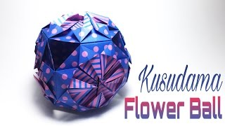 ORIGAMI FLOWER | KUSUDAMA BALL