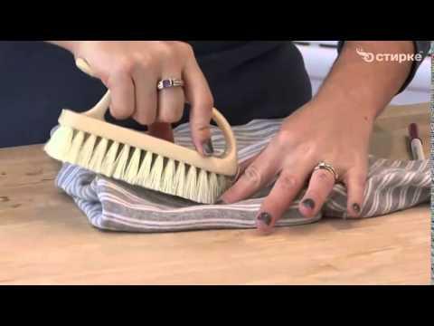 Как вывести жирное пятно с бумаги: 6 методов