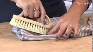 видео Чем вывести пятно от шариковой ручки