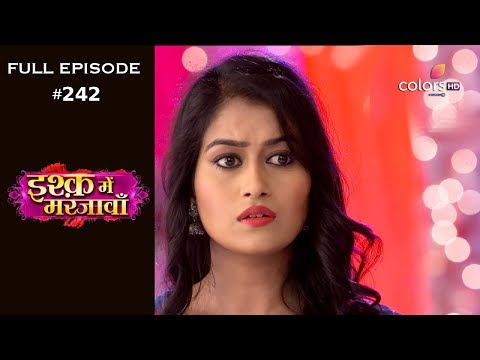 geet 310 episode with english subtitle
