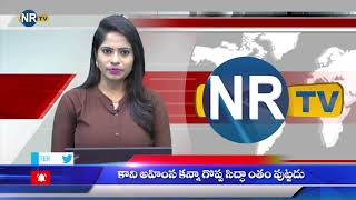 School Bus Crashed Into Agricultural Field In Yellandu | Bhadradri Kothagudem district- NRTV