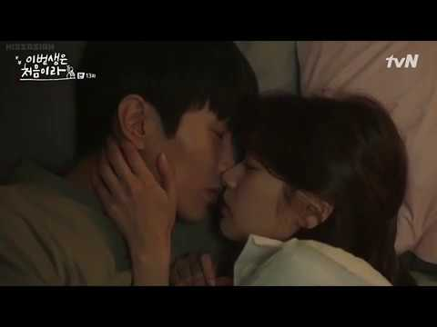 Because This Is My First Life Ep. 13 (with English Subtitle)