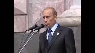 Путин о Санкт-Петербурге. Все высказывания.