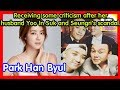 Park Han Byul Is Receiving Some Criticism After Her Husband Yoo In Suk And Seungri's  Scandal.