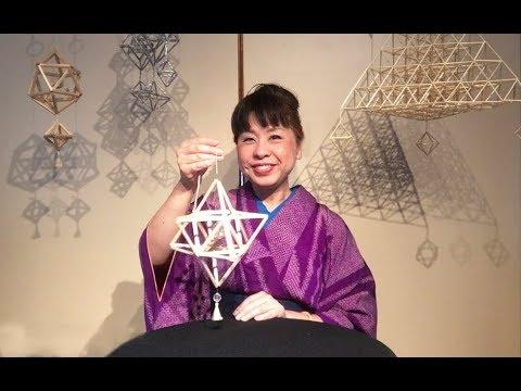〜ストローで編む幾何学立体〜マカバ Merkaba星型八面体