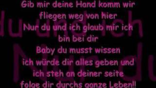 Mc Amino & kyra - Wir gehören zusammen (lyrics) thumbnail