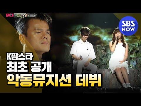 SBS [KPOPSTAR3] - 鞎呺彊氘れ靺� 鞁犼场 斓滌磮瓿店皽, '鞏检潓霌�'