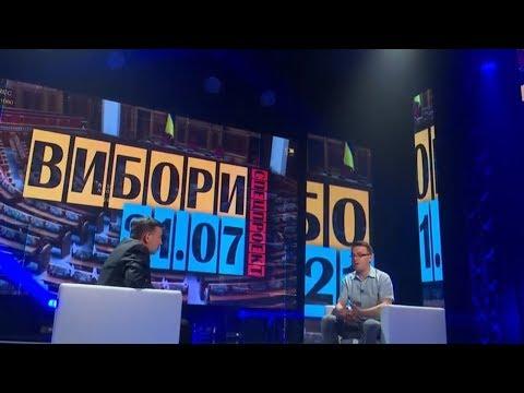 НТА - Незалежне телевізійне агентство: Вакарчук помножив конкуренцію на нуль між всіма патріотичними силами України, - Стецьків