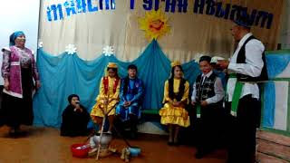 1 Татарский обряд   Грачиная каша д Аул Омь,  Куйбышевский район НСО
