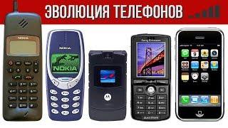 15 легендарных телефонов прошлого