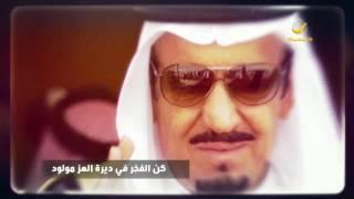 قصيدة قبلة الاسلام  كلمات : خالد المريخي