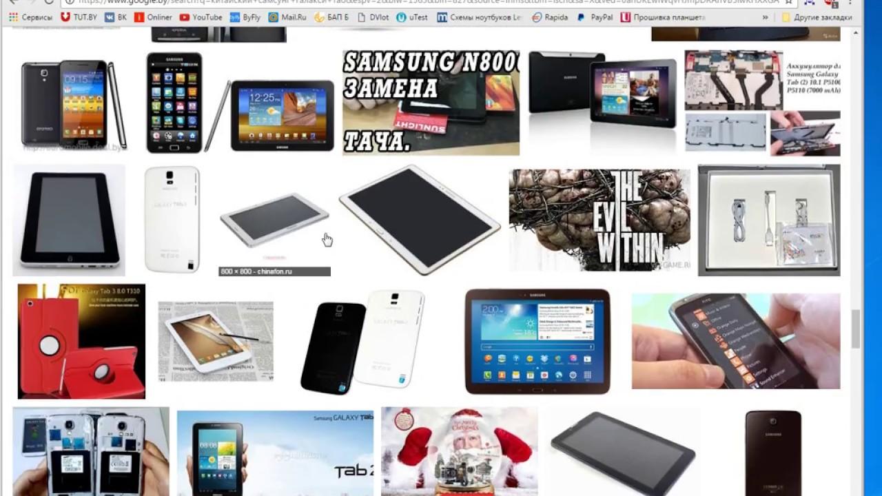 Скачать прошивку для китайского планшета samsung n8000