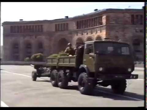 Первый Военный Парад ВС Республики Армения 28.05.1993г. (часть вторая)
